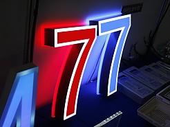 LED채널간판-77채널사인(전후광방식)